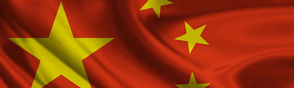 China: 242 Million Online Shoppers